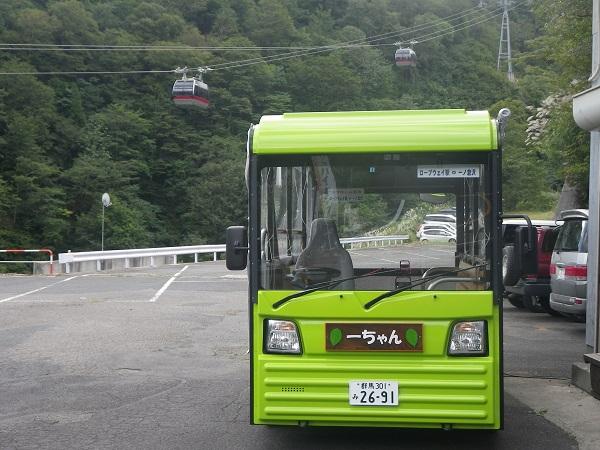 IMGP0725.JPG