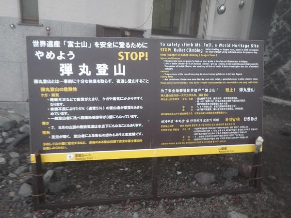 IMGP0332.JPG